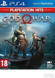 Slika God of War (PS4)/EXP